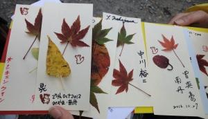 Souvenir bookmarks記念ブックマーク