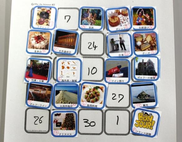 Bingo game about France フランスに関するビンゴゲーム